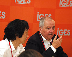 ISAP2011:持続可能なアジア太平洋に関する国際フォーラム