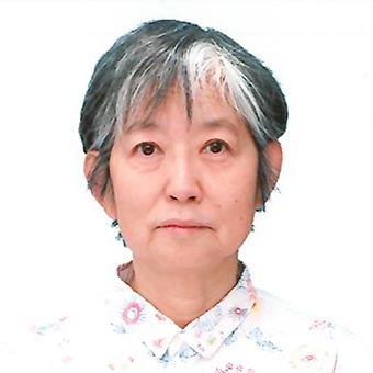 Mikiko Kainuma