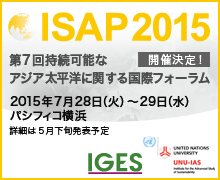 ISAP2015